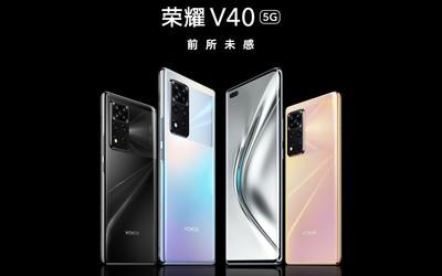 赵明:全部供应商已恢复合作 1月26日荣耀V40再加售
