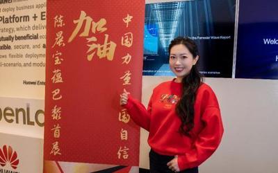 描红画金中国姑娘陈晨宝蕴成功举办首次海外个人画展