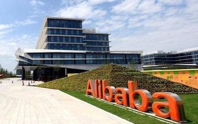 浙江阿里巴巴聚橙技术发展有限公司成立 注资1000万