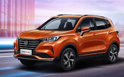 2020中国汽车生产企业销量排名前十出炉 长安第二