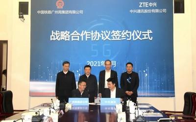 中兴通讯与广铁集团签署战略合作协议 助力数字化转型
