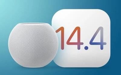 iOS 14.4超宽频技术上线 你的HomePod mini更香了!