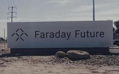 珠海横琴新区回应注资FF:未来将与FF成立合资公司