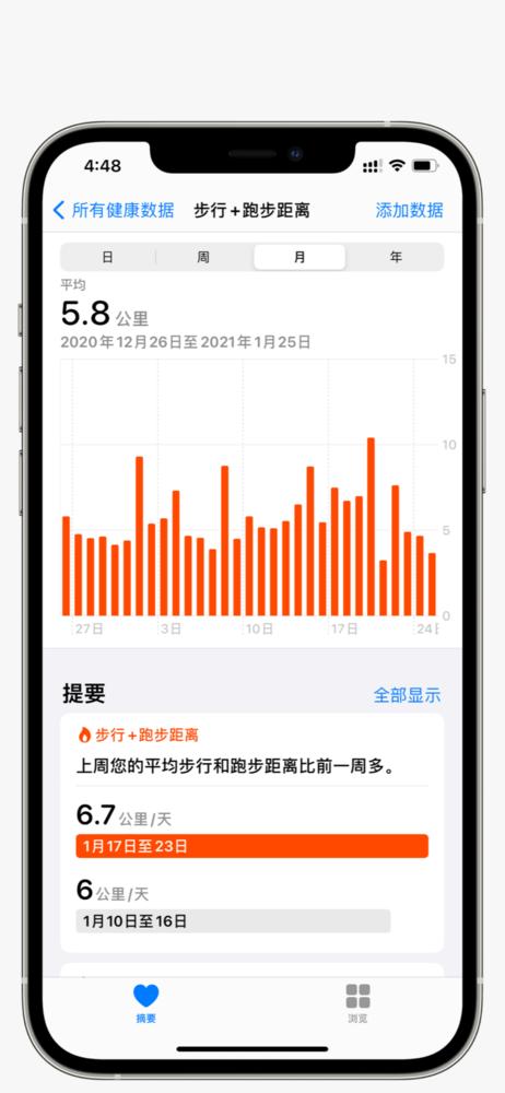 在健康App中查看某个单项的详细信息