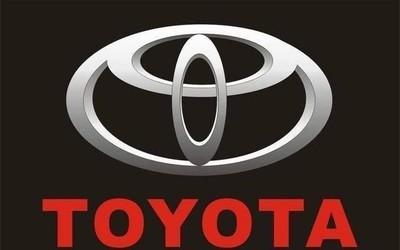 全球销量第一车企易主!丰田汽车销售953万辆超大众