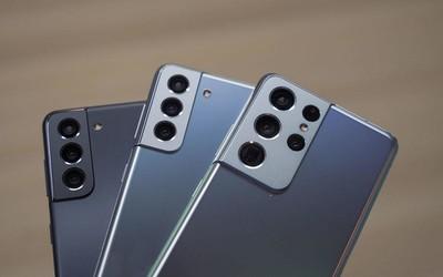 三星Galaxy S21系列明日首销!影像旗舰售4999元起