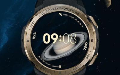 荣耀手表GS Pro土星表盘即将上线 动态图案非常生动