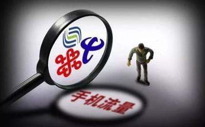 在京過年福利:北京20G本地流量包2月3日開始領取