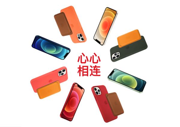 杩欐槸涓€涓猧Phone 12绯诲垪涓?2鍚嶄綋楠屽畼鐨勬晠浜? title=