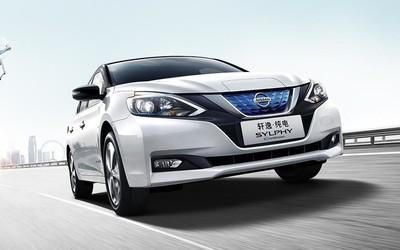 2030年日产新车将全为电动汽车 并于2050实现碳中和