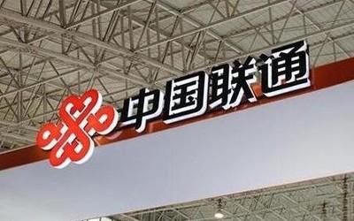 """中国联通全国""""一家亲""""套餐正式上线 不限地域全家共享"""