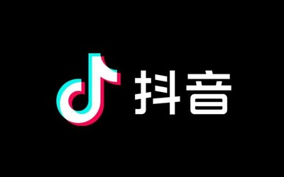 抖音正式起诉腾讯:要求停止封禁 索赔达9000万元