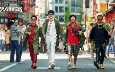 2021年中国电影总票房破百亿!总观影人次达2.29亿