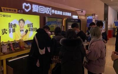 爱回收门店春节订单暴增 上海北京引领二手消费风向