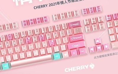 CHERRY情人节限定键帽开启预售 樱花粉配色尽显浪漫