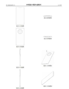 OPPO全新专利设计曝光:副屏显示设计又回来了?