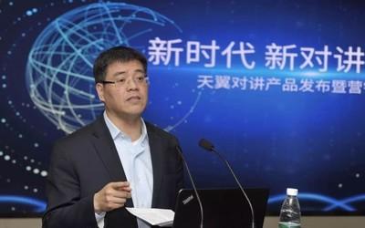 陈忠岳担任中国联通执行董事兼总裁 曾就职于电信
