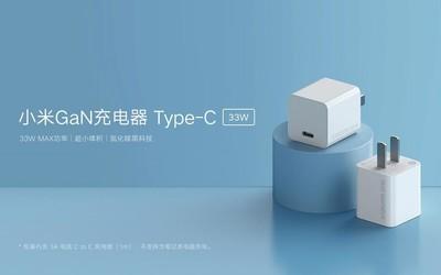 小米发布33W氮化镓充电器 体积更小高效充电售价79元