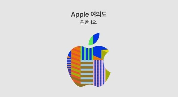 汝矣岛Apple Store宣传页面(图源来自网络)