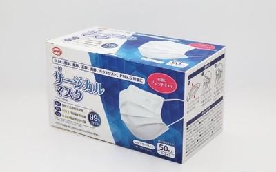 比亚迪口罩日本销量第一 不愧是全球最大口罩生产商