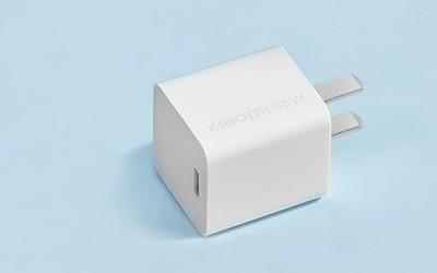 小米GaN充电器33W正式开卖 小巧体积充电速度飞快