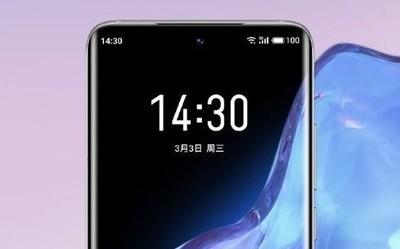 官宣!魅族18配备6.2英寸屏 18 Pro分辨率达2K级别
