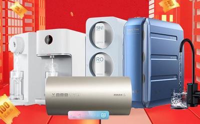 云米净水厨电品牌日明日开启 新品热水器首发有福利