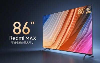 "Redmi MAX 86""电视发布! 配120Hz高刷屏 售7999元"