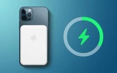 苹果MagSafe充电宝或将支持反向充电 兼容iPhone 12
