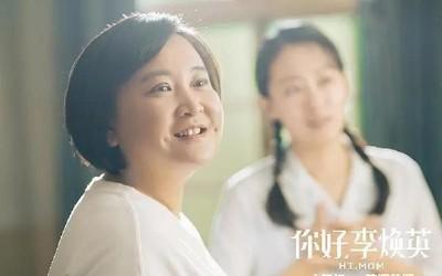 中国2月电影票房超122亿元 创全球单月大盘纪录新高