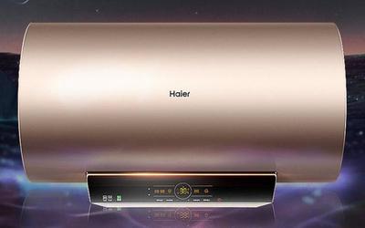 海尔健康浴电热水器JT5新品首发 七星级净水有效杀菌