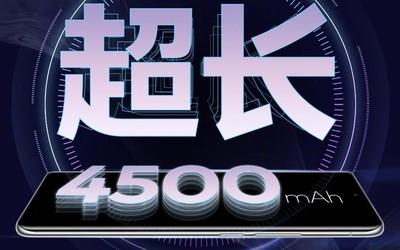 超长续航!魅族18 Pro确认搭载4500mAh大容量电池