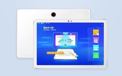 DREAM2教育直播平板上架 10.1英寸大屏看网课更爽