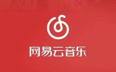 """米聊的竞争对手来了?网易云上线音频社交功能""""侃侃"""""""