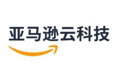 "AWS正式推出中文logo""亚马逊云科技"" 官网等均已更名"