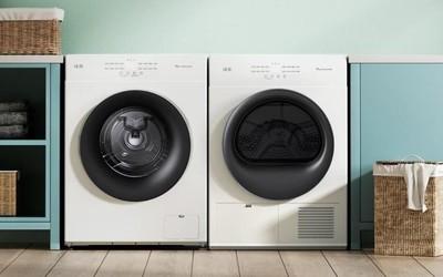 法乐洗烘套装上架开卖 洗完脱水直接烘干岂不美哉