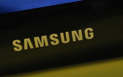 外媒:三星电子或将外包芯片制造 由于其产能紧缺