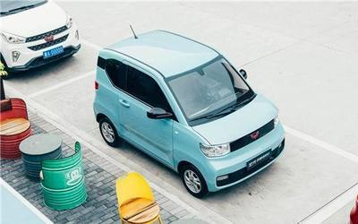 国货之光!五菱宏光MINIIEV登顶全球电动汽车销冠