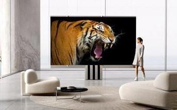 全球首款165英寸可折叠电视亮相 售价高达259万元!