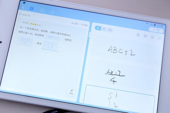 讯飞智能学习机Q10优缺点测评,详情分享
