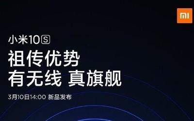 小米10S傳承小米10系列三重快充 配驍龍870明日發布