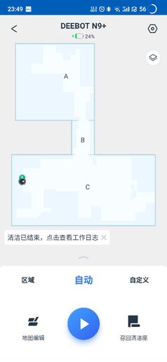 科沃斯地宝DEEBOT N9+功能独家测评