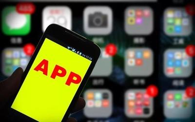 工信部发布136款侵害用户权益App 腾讯手机管家上榜