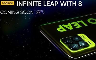 Realme 8系列将于3月24日发布 惊现1.08亿像素手机