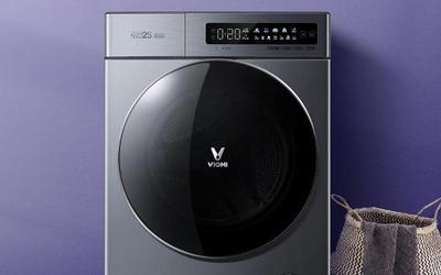 云米互联网洗烘机Neo2S正式开售 支持UV紫外除菌