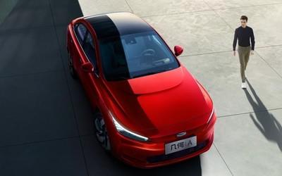 1-2月国内新能源汽车产量达31.7万辆 同比激增395.3%