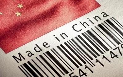 國產鐵鍋謊稱日貨賣千元 國人消費的鍋里應多點自信的調料