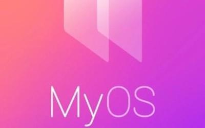 中興公布全新操作系統MyOS!3月30日將陸續推送