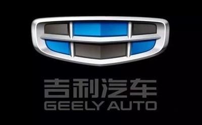 """吉利回应将推高端电动汽车品牌""""Zeekr"""":将适时公布"""