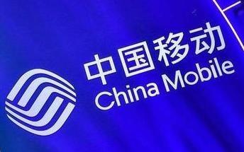 中国移动2月净增5G用户420万户 5G用户高达1.7亿